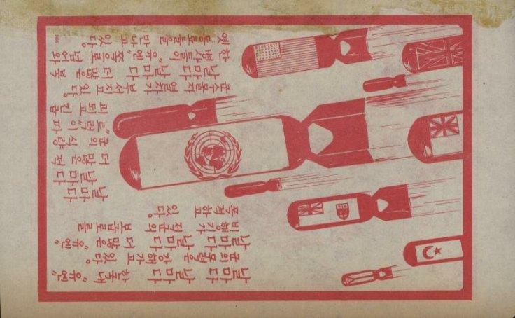 Psychological Operations leaflet. Image taken at the Bradbury Museum, Los Alamos.